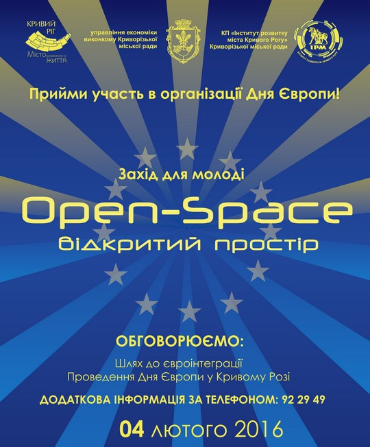Open space new