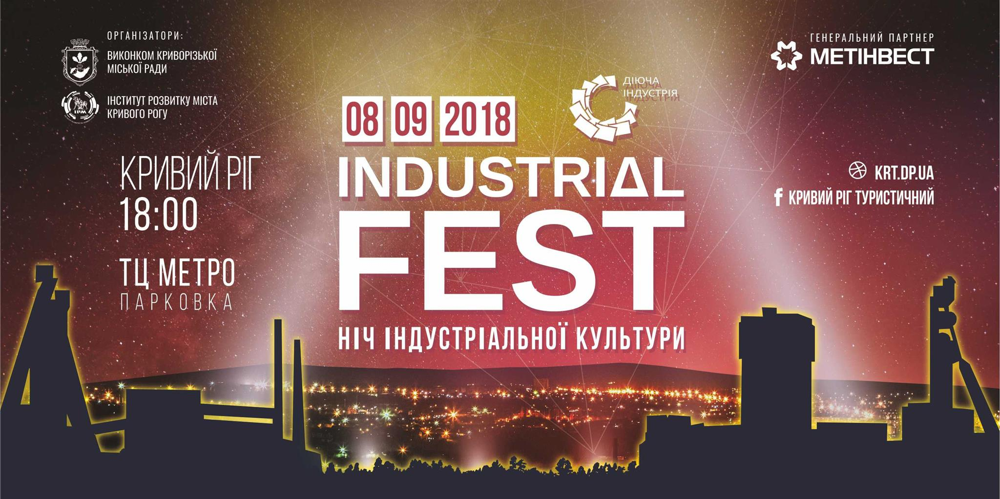 Industrial fest1